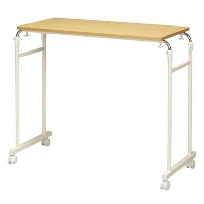 〔3個セット〕伸縮式ベッドテーブル(ナチュラル) サイドテーブル キャスター付き 木目 高さ・幅調節 赤外線マウス使用可 介護 便利 机 業務用 NK-512