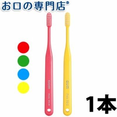 【ポイント消化】 歯ブラシ サンスター ガム スリムコンパクトヘッド RS-M RS-S 1本 ハブラシ