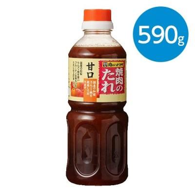 焼肉のたれ/甘口(590g)