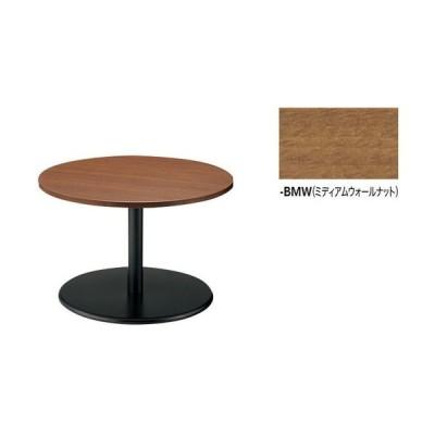 ナイキ ミーティングテーブル (KLRL75R-BMW) (株)ナイキ (メーカー取寄)