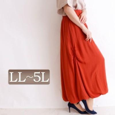 秋新作 変形ギャザーマキシ丈スカート 大きいサイズ レディース スカート 変形スカート バルーンスカート ギャザースカート 変形 ギャザ