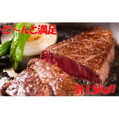 はこだて和牛(サーロイン)1.5kg 満腹セット