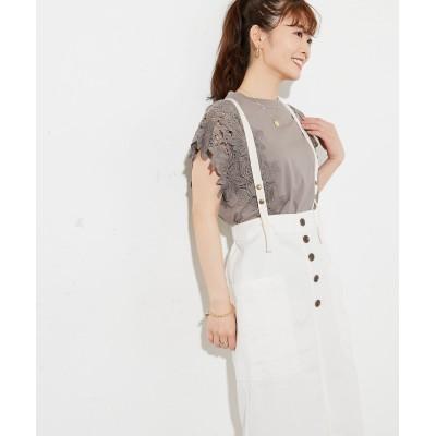 【2way着用可能】サス付きワークナロースカート