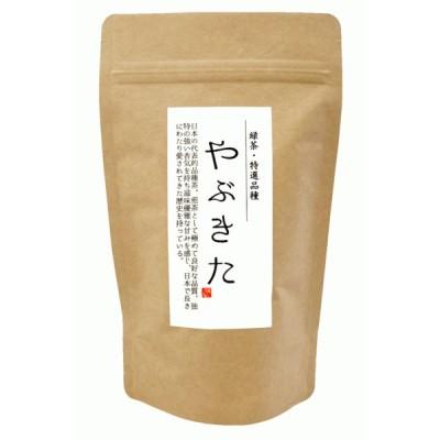 やぶきた210g   静岡県産   深むし茶   一番茶葉使用   駿府堂茶舗   品種