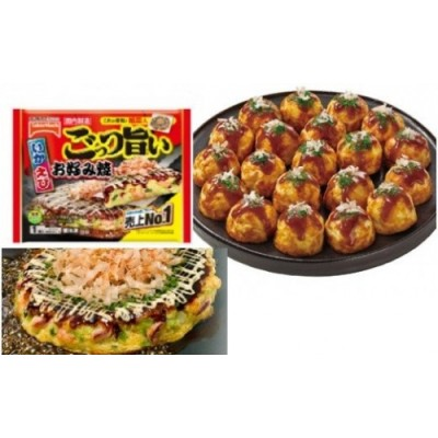 K1379 テーブルマークのまーるいたこ焼き50個&ごっつ旨いお好み焼き4食分 冷凍食品