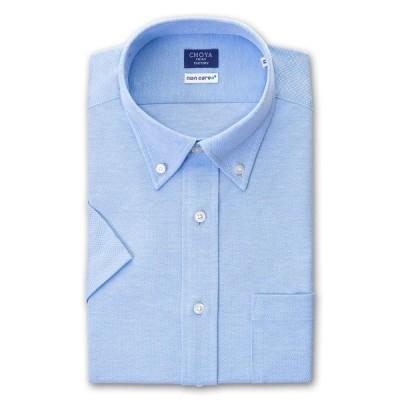 CHOYA SHIRT FACTORY(蝶矢シャツファクトリー) メンズ半袖ニットシャツ 形態安定ワイシャツ CFN010-250