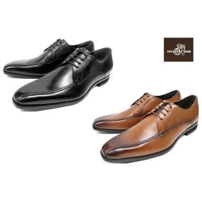マドラス/madras DS4046 スワールトゥ 紳士靴 ビジネスシューズ(ブラック/ライトブラウン)本革 特価