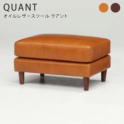 オイルレザースツール クアント ienowa イエノワ チェア 椅子 オットマン 足置き 一人掛け 一人掛けチェア おしゃれ ベーシック