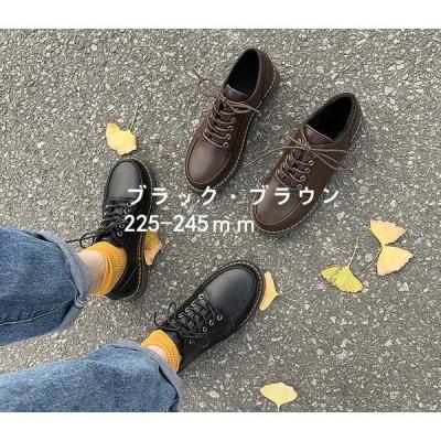 カジュアル靴 シューズ レディース 軽量 婦人靴 レディースシューズ 無地 プレミアム
