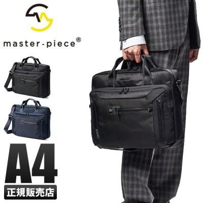 マスターピース バッグ ビジネスバッグ ブリーフケース 2WAY メンズ A4 日本製 ブランド master-piece TIME 02473