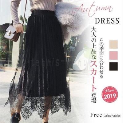 チュールスカート スカート ふんわり フレア レディース