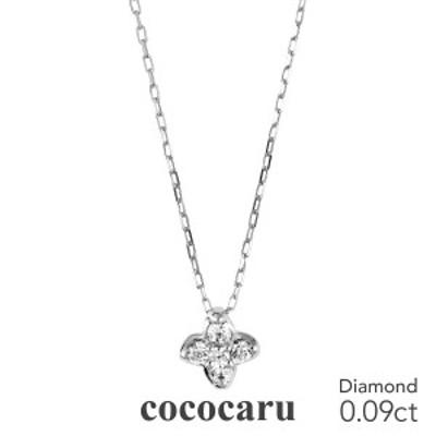 ダイヤモンド ネックレス プラチナ900 天然ダイヤ 【レビューを書いてポイント+5%】 品質保証書 金属アレルギー 日本製 誕生日 おしゃれ