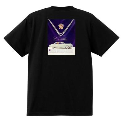 アドバタイジング キャデラックTシャツ 1949 黒 095 オールディーズ ロックンロール 1950's1960's ロカビリー ローライダー