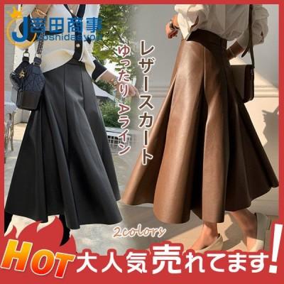 レザースカート レディース ロング丈 フェイクレザー ミモレ 大人気 ゆったり Aライン おしゃれ 冬物 暖かい 体型カバー お呼ばれ 楽ちん