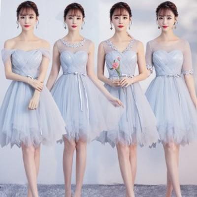 ライズメイドドレス ウエディングドレス ワパーティードレス ワンピース ドレス 膝丈スカート 二次会 花嫁 結婚式 お呼ばれ