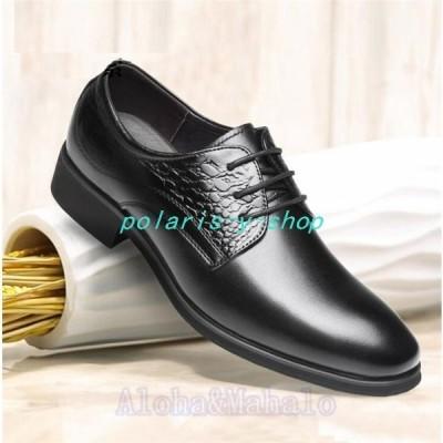 シークレットシューズメンズビジネスシューズ歩きやすいメンズ革靴プレーントゥ紳士靴フォーマルシューズ通勤リクエスト無地