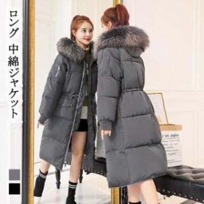 激安 ロング中綿コート レディース コート アウター 20代30代 フード付き ロングコート 冬服 中綿コート 防寒防風 ファー 大きいサイズ