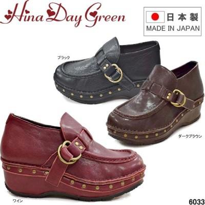 ヒナデイグリーン 6033 Hina Day Green 本革 ベルトデザイン 厚底 カジュアルシューズ ウェッジソール 3E 日本製 婦人靴 レディース