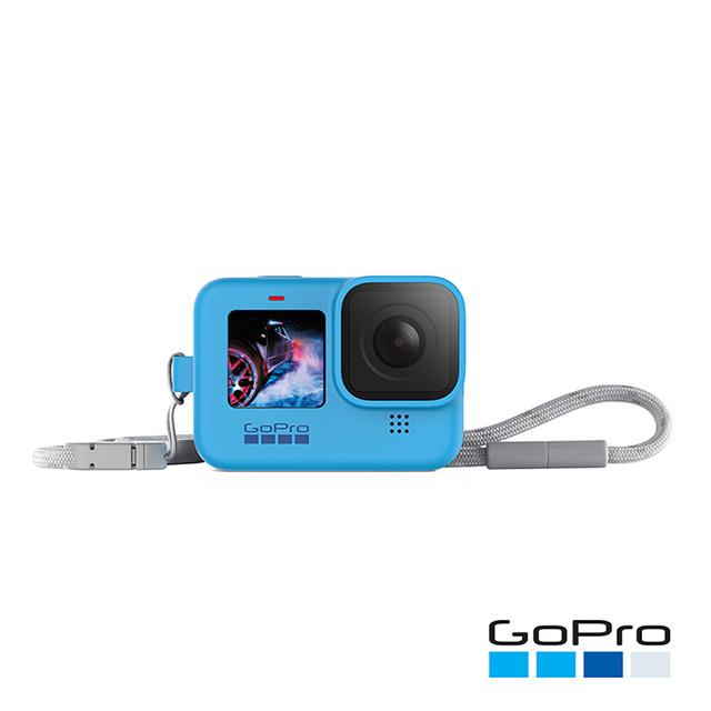 GoPro-HERO9 Black專用矽膠護套+繫繩-藍色ADSST-003(公司貨)