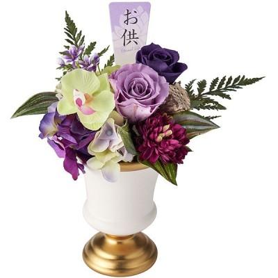 仏花 清輝 全高23cm×幅18cm 2個セット せいき 造花 供花 法事 仏事 お彼岸 お盆 供養 花材 プリザーブドフラワー