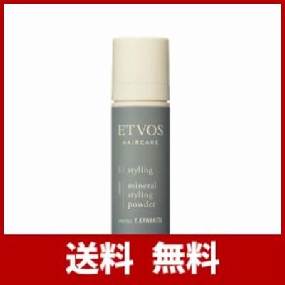 ETVOS(エトヴォス) ミネラルスタイリングパウダー 6g ドライシャンプー ノンシリコン 頭皮の臭い/汗対策 【メーカー在庫限りで販売終