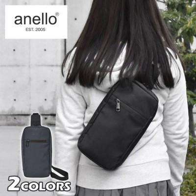 ボディバッグ ボディーバッグ レディース おしゃれ ワンショルダーバッグ/anello アネロ AT-C2547 正規品 ブランド/NESS マットコーティング ポリキャンバス