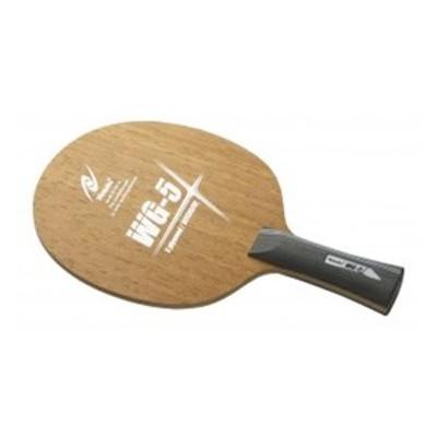 ニッタク(Nittaku) 卓球 シェークラケット WG5 FL 卓球 ラケット NE6164