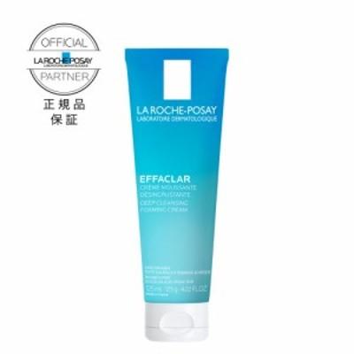 正規品 ラロッシュポゼ エファクラ フォーミングクレンザー 洗顔料【ニキビ対策】【NI-C】【オイリー肌】