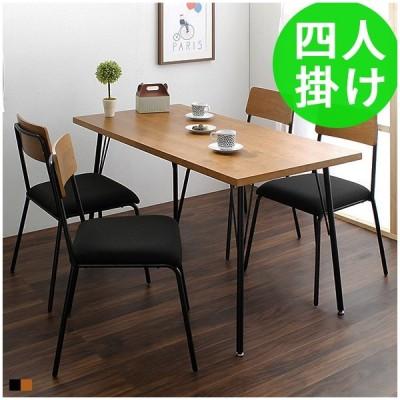 ダイニングテーブル カフェ モダン ウォールナット アイアン 木製 おしゃれ アンティーク 4人 4人用 135