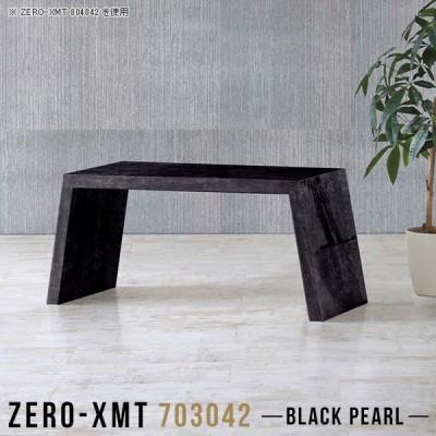 ローテーブル 座卓 小さめ ソファサイドテーブル スリム ローデスク ロータイプ ちゃぶ台 サイドデスク 黒