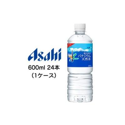 [取寄] アサヒ おいしい水 富士山の バナジウム 天然水 600ml PET 24本 (1ケース) 送料無料 42078