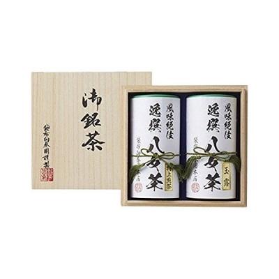 Gift Box 袋布向春園本店 八女茶詰合せ(桐箱入)