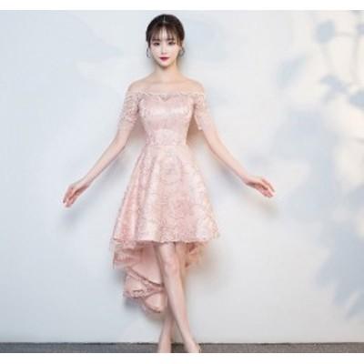 フィッシュテール ドレス ワンピース パーティー 結婚式 お呼ばれ 演奏会 披露宴 20代 30代