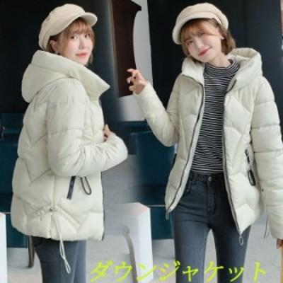 送料無料 ダウンジャケット ダウンコート レディース 立ち襟 暖かい ショート丈 軽量 フード付き