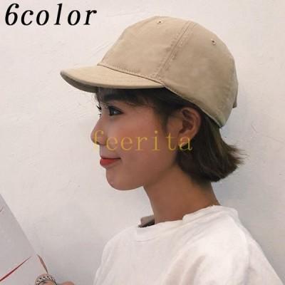 帽子キャップつば短め野球帽男女兼用ユニセックスレディースメンズ日焼け防止日除けマジックテープ日焼け予防日よけ紫外線対策UV