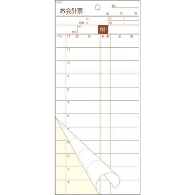 会計伝票 S−20C(50枚組×10冊入)