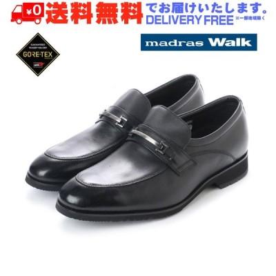 madras Walk マドラス スリッポン ビット ビジネス シューズ ゴアテックス MW8005 防水 (nesh) (新品) (送料無料)