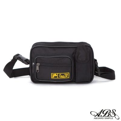 ABS愛貝斯 台灣製造輕量防潑水多層三用背法腰包 側背包 723