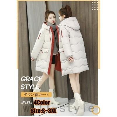 ダウン綿コートレディースフード付き厚手アウター暖かいオルチャンコート大きいサイズ防寒通勤冬服4色新作