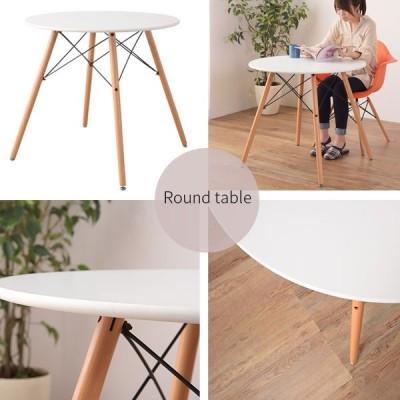 イームズチェアに合う ラウンドテーブル 直径80 / 丸 円形 カフェテーブル ダイニング 一人暮らし 小さい ミニテーブル n1