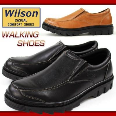 シューズ スリッポン メンズ 靴 Wilson 3006 平日3〜5日以内に発送