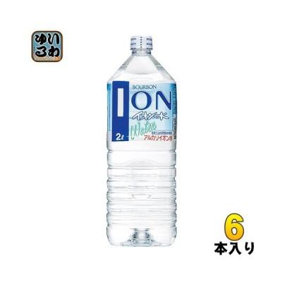 ブルボン イオン水 2L ペットボトル 6本入