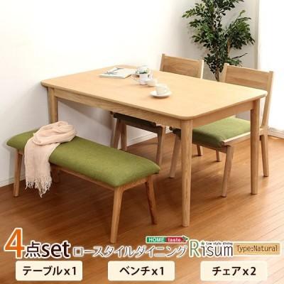 ダイニング4点セット(テーブル+チェア2脚+ベンチ)ナチュラルロータイプ 木製アッシュ材 Risum-リスム- szou