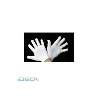 HM87922 (すべり止め付) ドライブ手袋【キャンセル不可】ポイント10倍