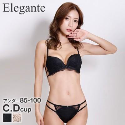 エレガント Eleganteストリング 刺繍 ブラジャー ショーツ セット CD アンダー大きいサイズ