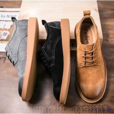 セール ビジネス靴に見えるスニーカー 革靴 メンズ 紳士靴 レースアップ 通気性 柔らかい 牛革 おしゃれ靴 ローカット 履き心地 スニーカー スリッポン 3色展開