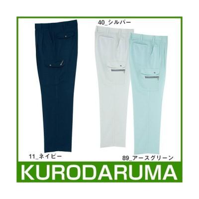 作業服 カーゴパンツ クロダルマ カーゴパンツ(ツータック) 35547 作業着 春夏