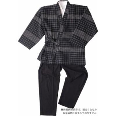 【樹亜羅-一杢】作務衣-綿100% 格子ブラック 寛-2