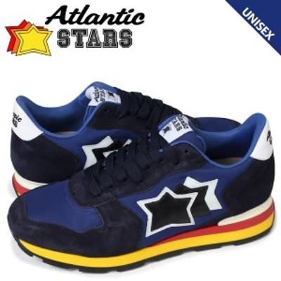 アトランティックスターズ Atlantic STARS アンタレス スニーカー メンズ レディース ANTARES ブルー AAB-89B