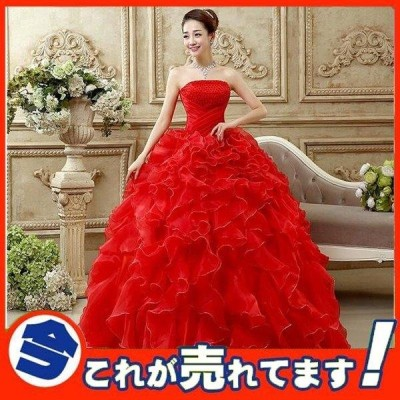 格安花嫁 カラードレス ウェディングドレスロングドレス フワフワドレス パーティードレス ステージ衣装 演奏会 結婚式 披露宴ドレス 二次会